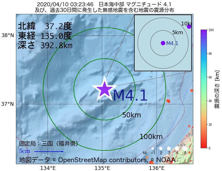 地震震源マップ:2020年04月10日 03時23分 日本海中部でM4.1の地震