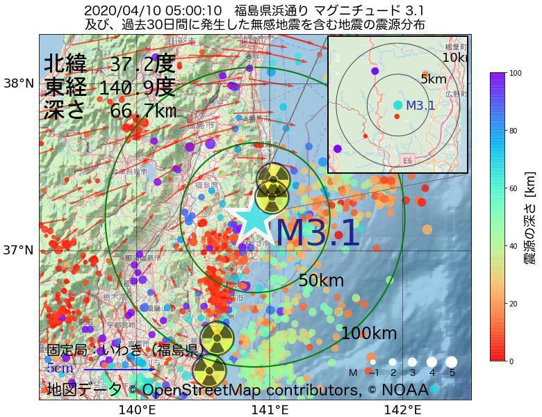 地震震源マップ:2020年04月10日 05時00分 福島県浜通りでM3.1の地震
