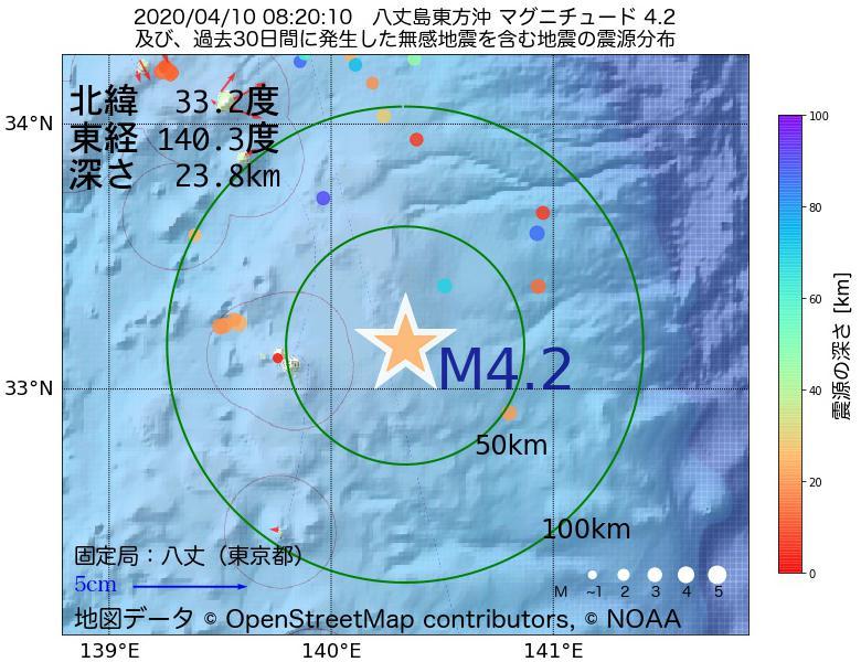 地震震源マップ:2020年04月10日 08時20分 八丈島東方沖でM4.2の地震