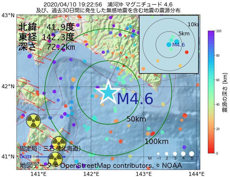 地震震源マップ:2020年04月10日 19時22分 浦河沖でM4.6の地震