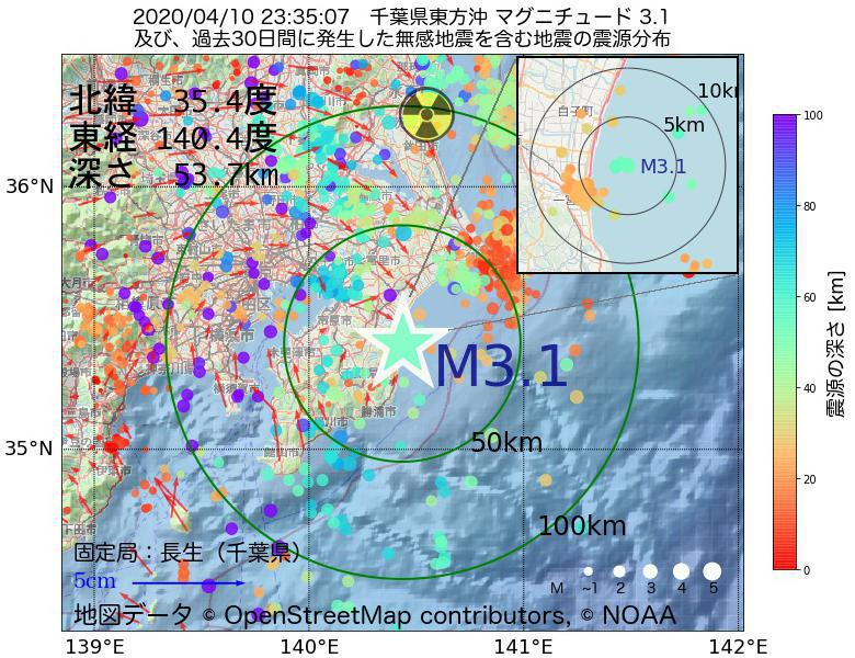 地震震源マップ:2020年04月10日 23時35分 千葉県東方沖でM3.1の地震