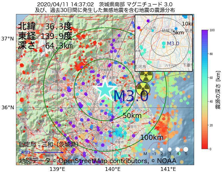 地震震源マップ:2020年04月11日 14時37分 茨城県南部でM3.0の地震