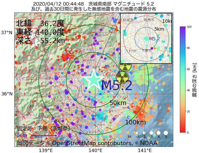 地震震源マップ:2020年04月12日 00時44分 茨城県南部でM5.2の地震