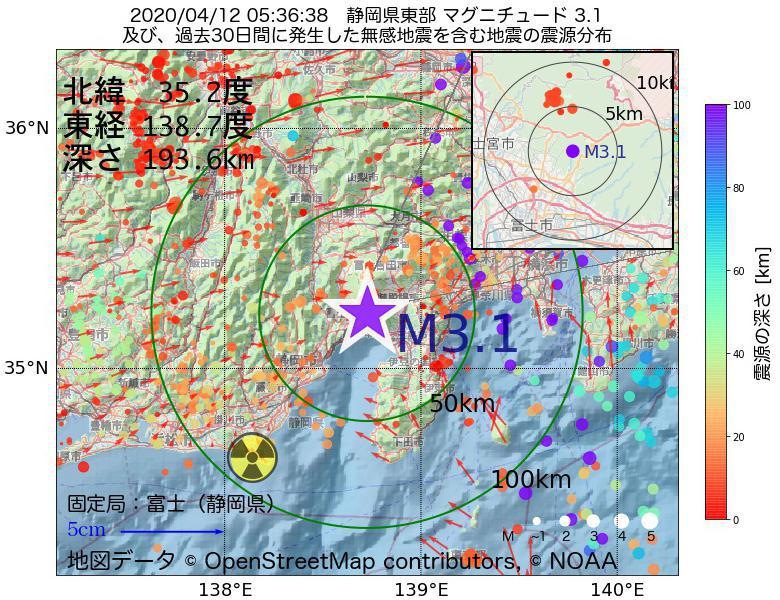 地震震源マップ:2020年04月12日 05時36分 静岡県東部でM3.1の地震