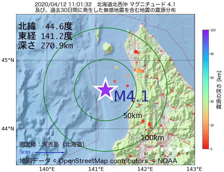 地震震源マップ:2020年04月12日 11時01分 北海道北西沖でM4.1の地震