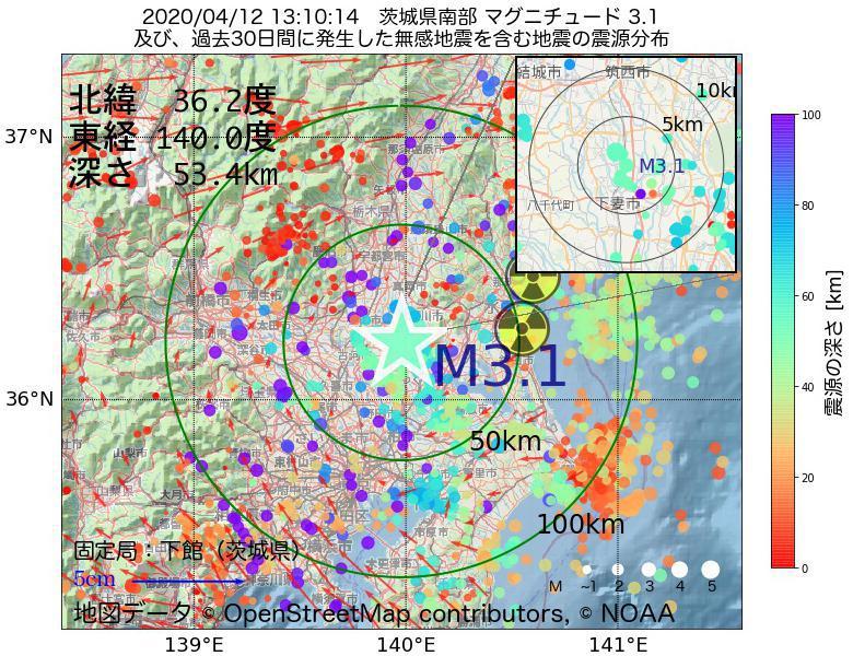 地震震源マップ:2020年04月12日 13時10分 茨城県南部でM3.1の地震