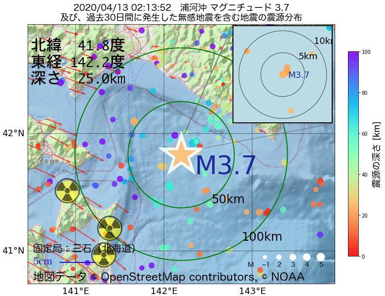 地震震源マップ:2020年04月13日 02時13分 浦河沖でM3.7の地震