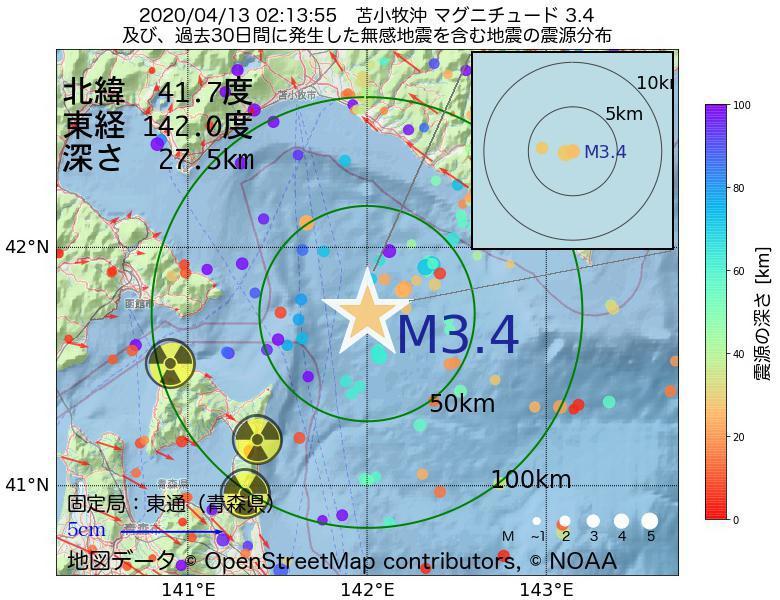 地震震源マップ:2020年04月13日 02時13分 苫小牧沖でM3.4の地震