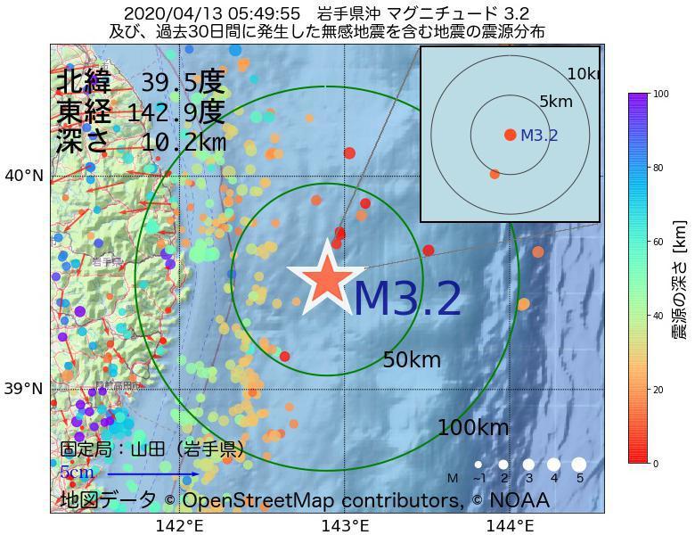 地震震源マップ:2020年04月13日 05時49分 岩手県沖でM3.2の地震