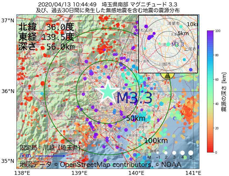 地震震源マップ:2020年04月13日 10時44分 埼玉県南部でM3.3の地震