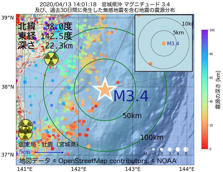 地震震源マップ:2020年04月13日 14時01分 宮城県沖でM3.4の地震