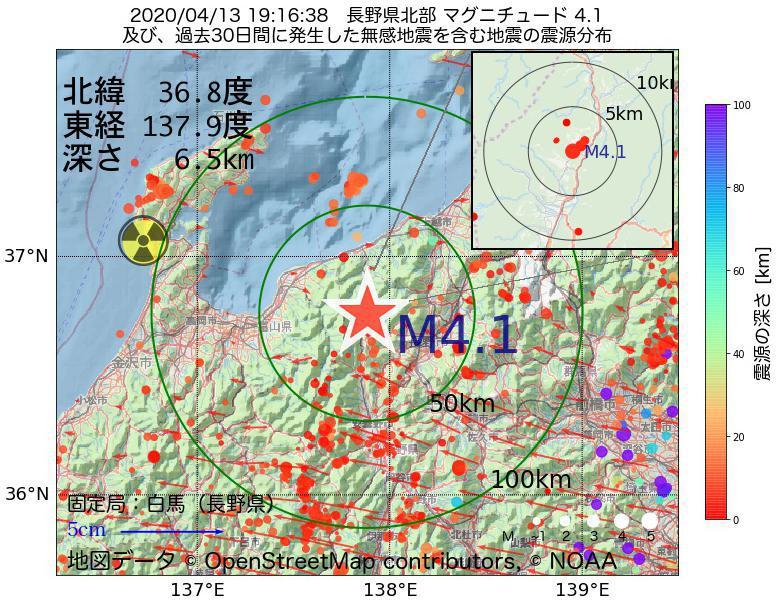地震震源マップ:2020年04月13日 19時16分 長野県北部でM4.1の地震