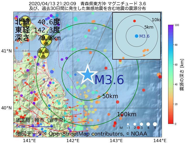 地震震源マップ:2020年04月13日 21時20分 青森県東方沖でM3.6の地震