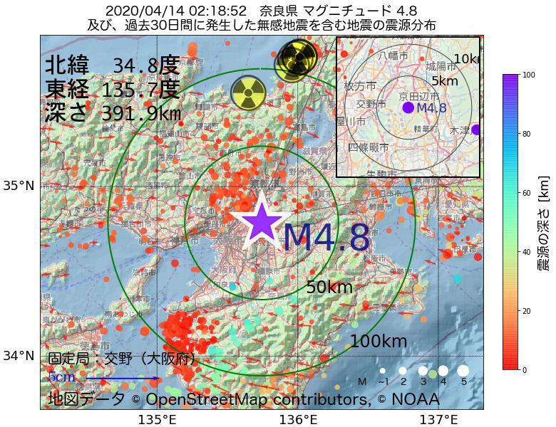 地震震源マップ:2020年04月14日 02時18分 奈良県でM4.8の地震