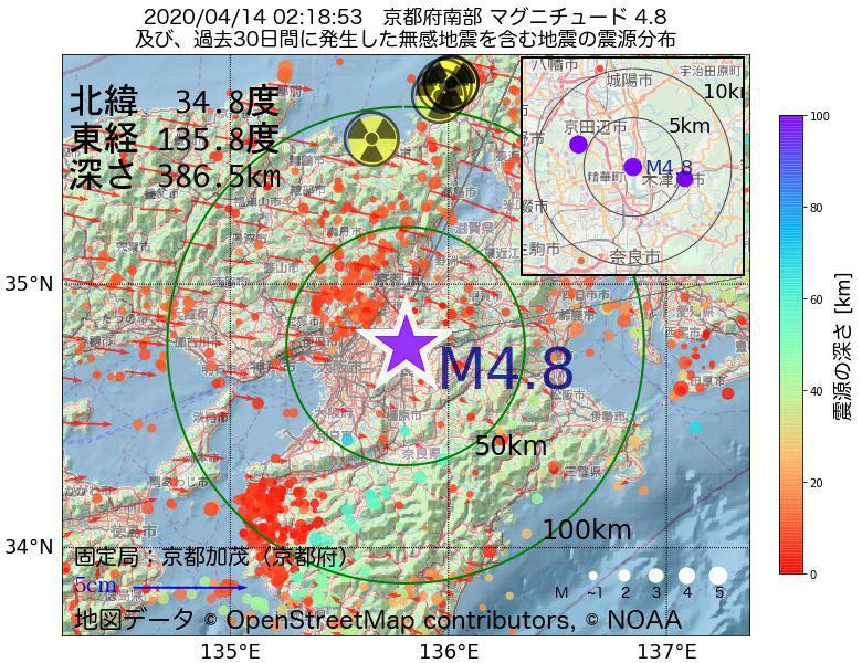 地震震源マップ:2020年04月14日 02時18分 京都府南部でM4.8の地震