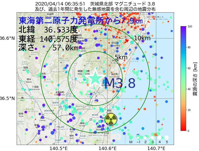 地震震源マップ:東海第二原子力発電所から7.9km地点でM3.8の地震が発生しました