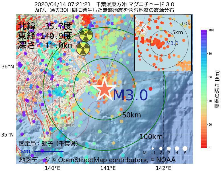 地震震源マップ:2020年04月14日 07時21分 千葉県東方沖でM3.0の地震