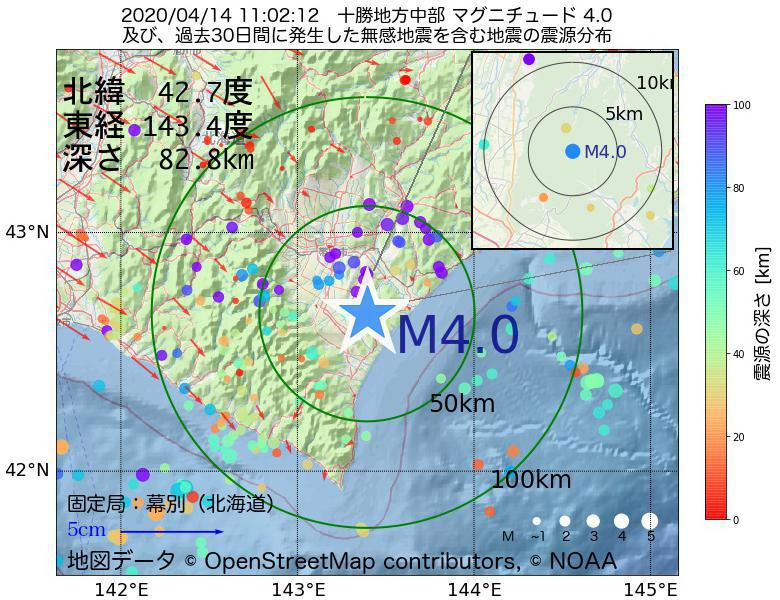 地震震源マップ:2020年04月14日 11時02分 十勝地方中部でM4.0の地震