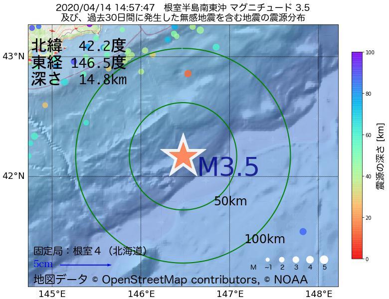 地震震源マップ:2020年04月14日 14時57分 根室半島南東沖でM3.5の地震