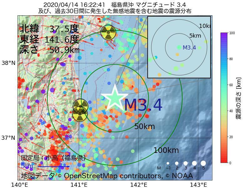 地震震源マップ:2020年04月14日 16時22分 福島県沖でM3.4の地震