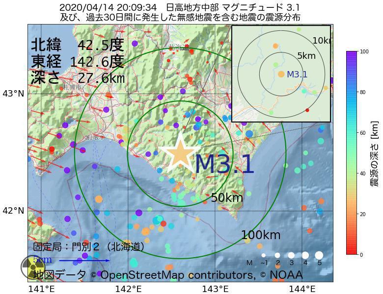 地震震源マップ:2020年04月14日 20時09分 日高地方中部でM3.1の地震