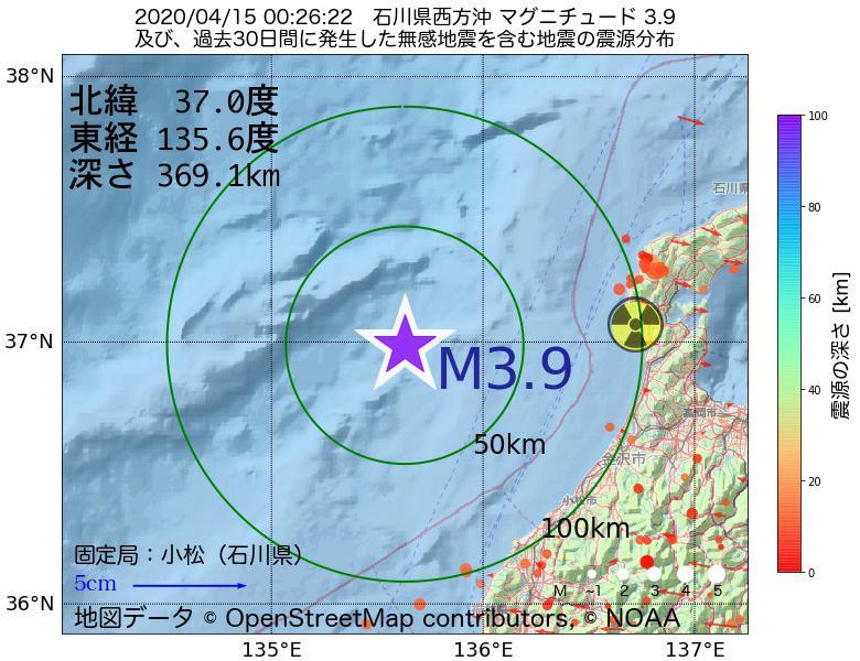 地震震源マップ:2020年04月15日 00時26分 石川県西方沖でM3.9の地震