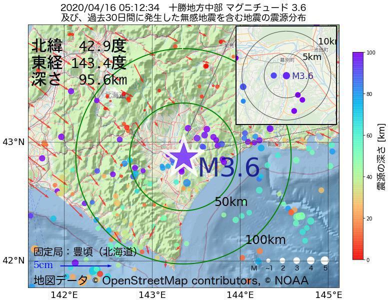 地震震源マップ:2020年04月16日 05時12分 十勝地方中部でM3.6の地震