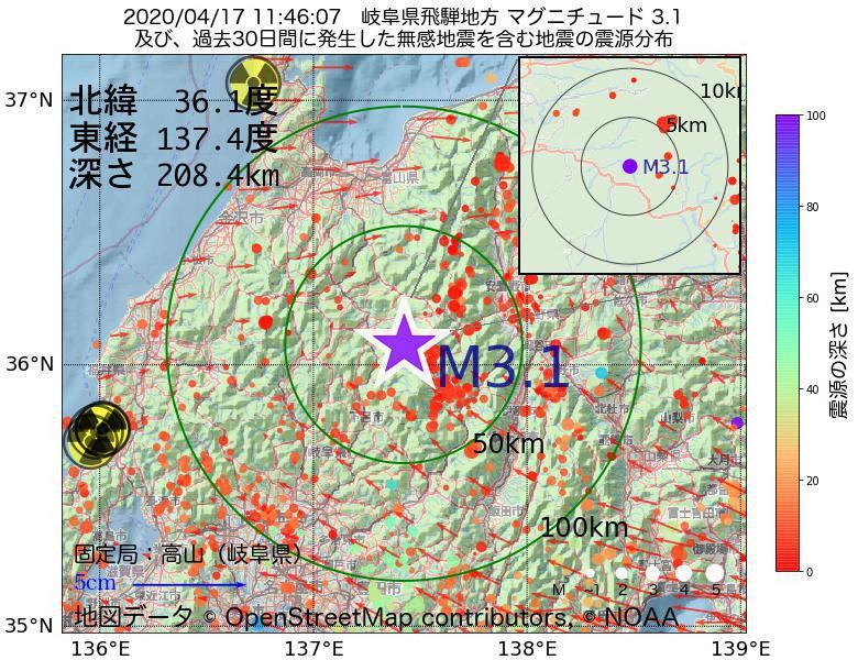 地震震源マップ:2020年04月17日 11時46分 岐阜県飛騨地方でM3.1の地震