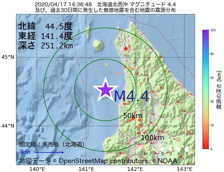 地震震源マップ:2020年04月17日 14時36分 北海道北西沖でM4.4の地震