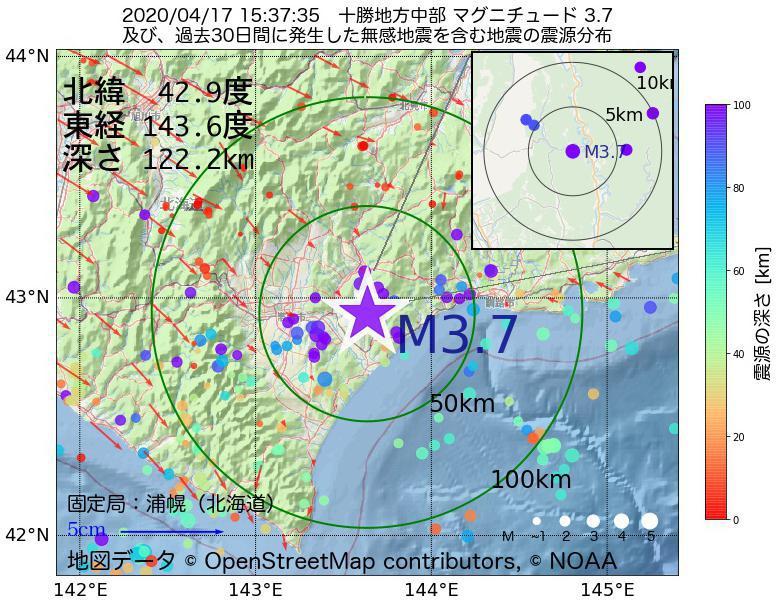 地震震源マップ:2020年04月17日 15時37分 十勝地方中部でM3.7の地震