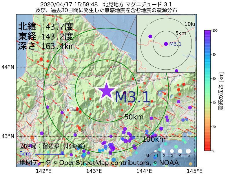 地震震源マップ:2020年04月17日 15時58分 北見地方でM3.1の地震