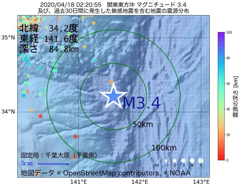 地震震源マップ:2020年04月18日 02時20分 関東東方沖でM3.4の地震