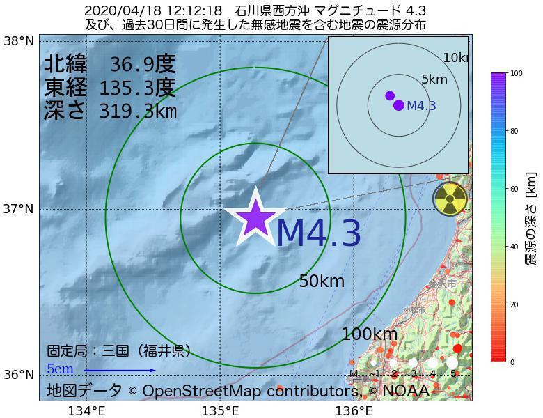 地震震源マップ:2020年04月18日 12時12分 石川県西方沖でM4.3の地震