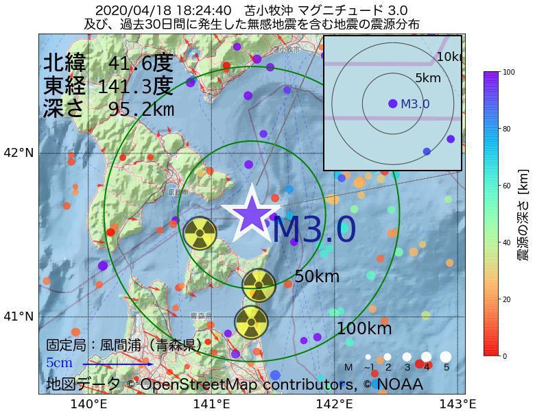 地震震源マップ:2020年04月18日 18時24分 苫小牧沖でM3.0の地震