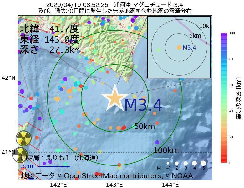 地震震源マップ:2020年04月19日 08時52分 浦河沖でM3.4の地震
