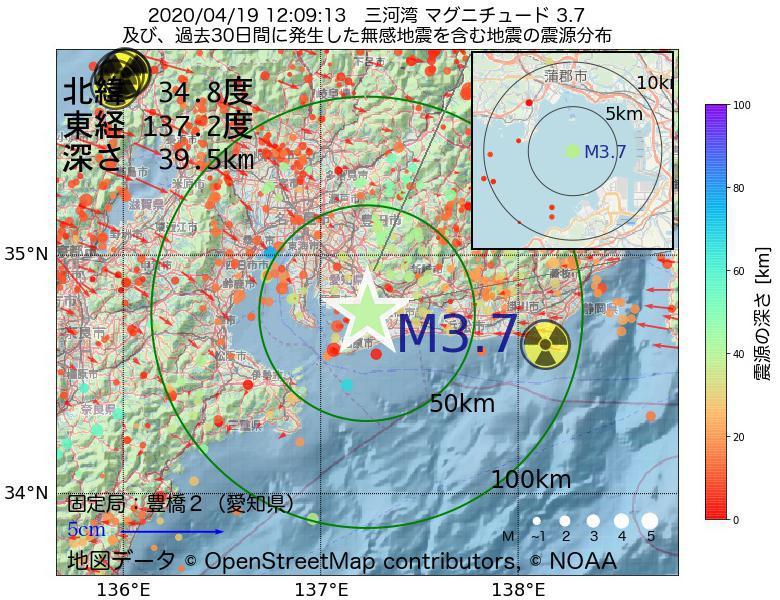 地震震源マップ:2020年04月19日 12時09分 三河湾でM3.7の地震