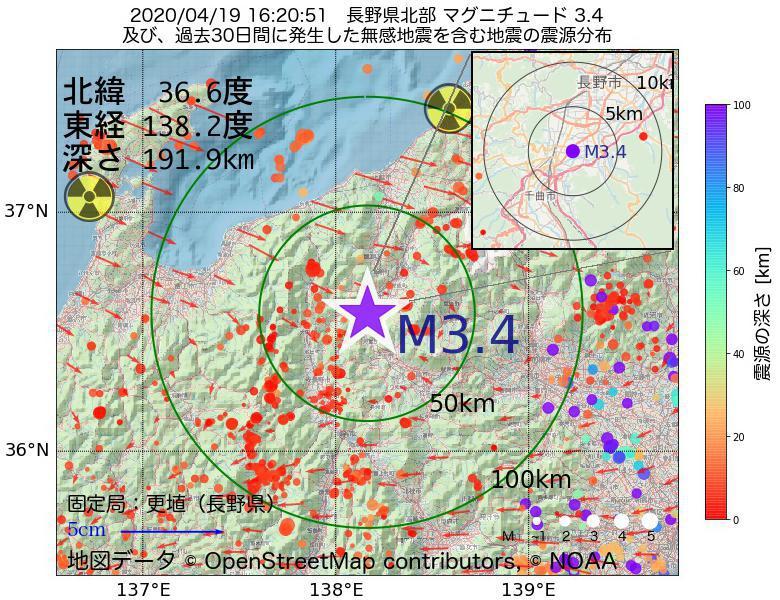 地震震源マップ:2020年04月19日 16時20分 長野県北部でM3.4の地震