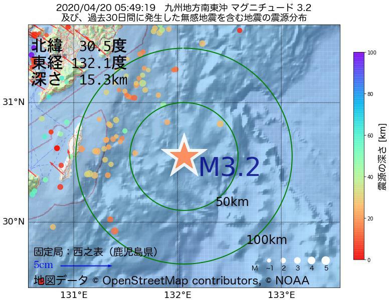 地震震源マップ:2020年04月20日 05時49分 九州地方南東沖でM3.2の地震