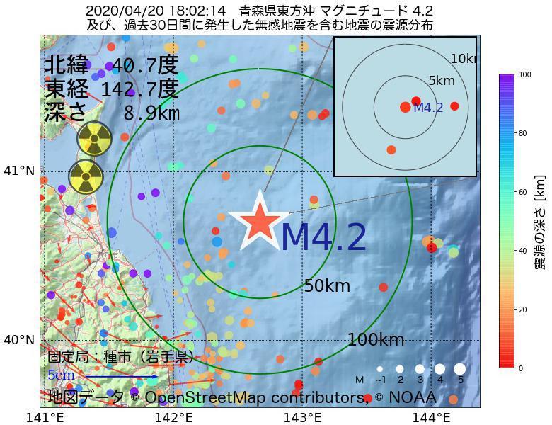 地震震源マップ:2020年04月20日 18時02分 青森県東方沖でM4.2の地震