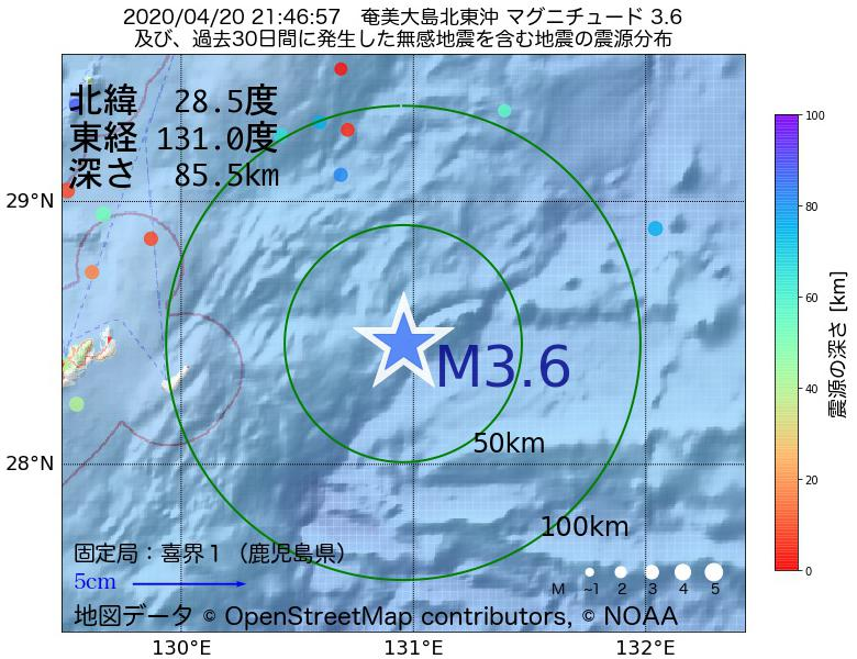 地震震源マップ:2020年04月20日 21時46分 奄美大島北東沖でM3.6の地震