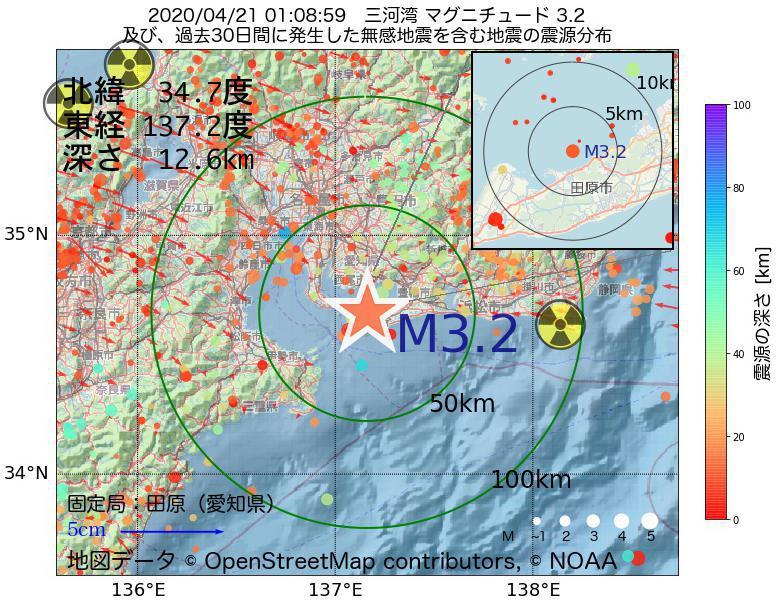 地震震源マップ:2020年04月21日 01時08分 三河湾でM3.2の地震