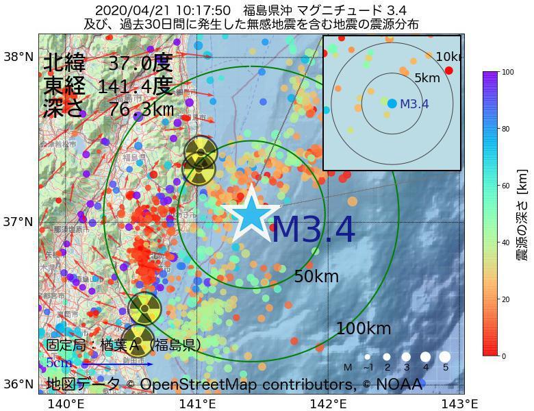地震震源マップ:2020年04月21日 10時17分 福島県沖でM3.4の地震