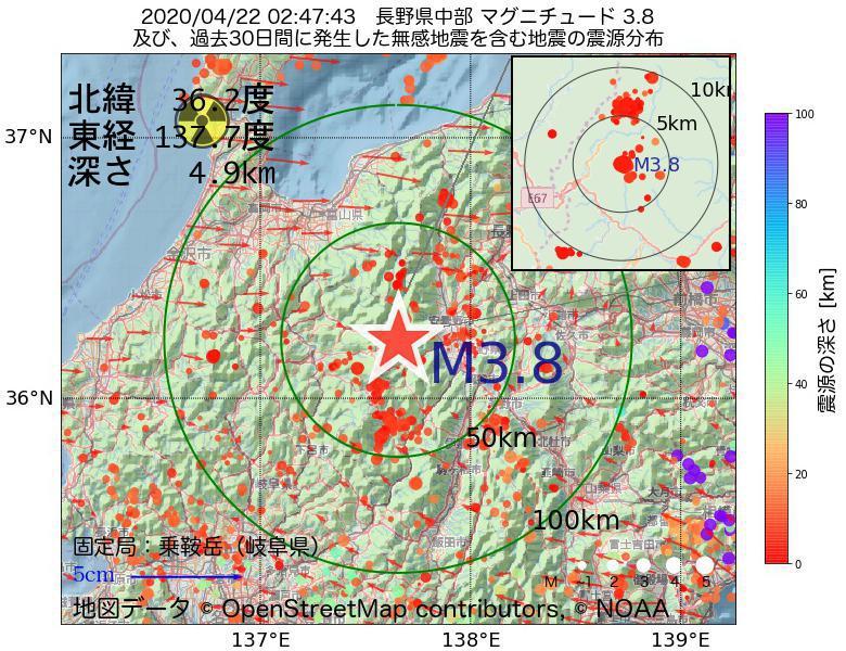 地震震源マップ:2020年04月22日 02時47分 長野県中部でM3.8の地震