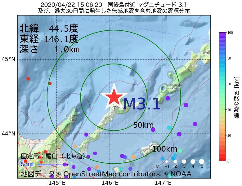 地震震源マップ:2020年04月22日 15時06分 国後島付近でM3.1の地震