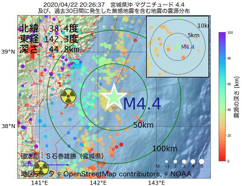 地震震源マップ:2020年04月22日 20時26分 宮城県沖でM4.4の地震