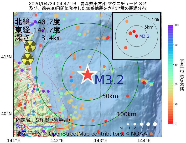 地震震源マップ:2020年04月24日 04時47分 青森県東方沖でM3.2の地震