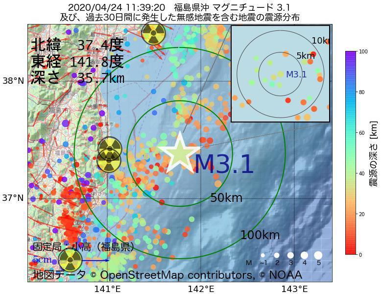 地震震源マップ:2020年04月24日 11時39分 福島県沖でM3.1の地震