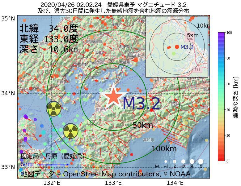 地震震源マップ:2020年04月26日 02時02分 愛媛県東予でM3.2の地震