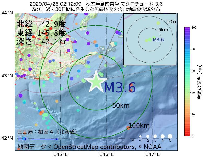 地震震源マップ:2020年04月26日 02時12分 根室半島南東沖でM3.6の地震