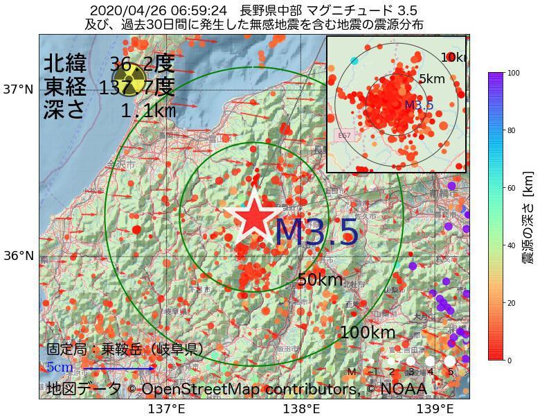 地震震源マップ:2020年04月26日 06時59分 長野県中部でM3.5の地震